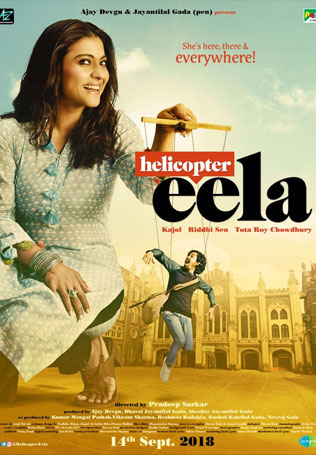 HelicopterEela-Poster-TheLastReview