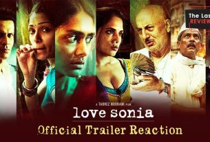 LoveSonia-TrailerReaction-TheLastReview