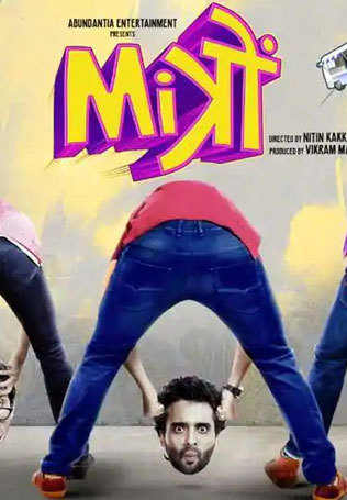 Mitron-MainPoster-TheLastReview