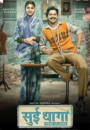 Sui Dhaaga 2018 Hindi PreDVDRip 700MB AAC MKV