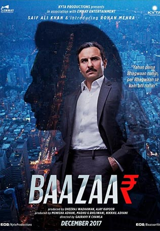 BaazaarMainImageTheLastReview