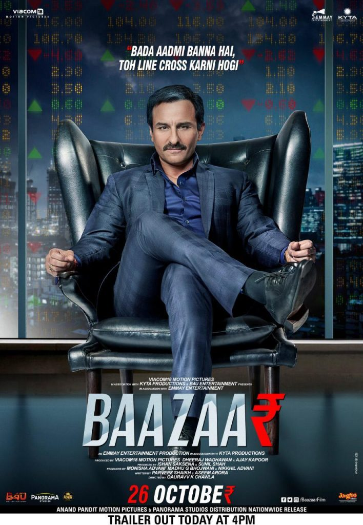 BaazarPosterTheLastReview