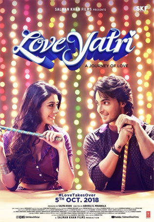 LoveYatriMainPosterTheLastReview