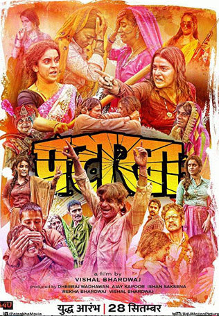 PataakhatMainPosterTheLastReview