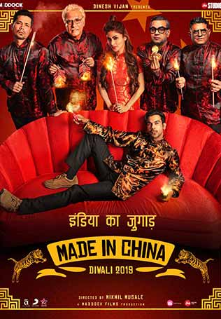 made-in-china-main-image-thelastreview