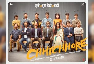 ChhichhoreFirstLookPosterTheLastReview