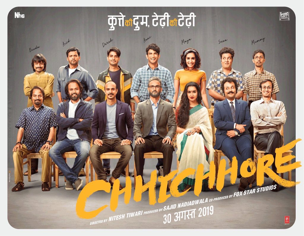 ChhichhoreFirstLookPosterTheLastReviewOriginalImag