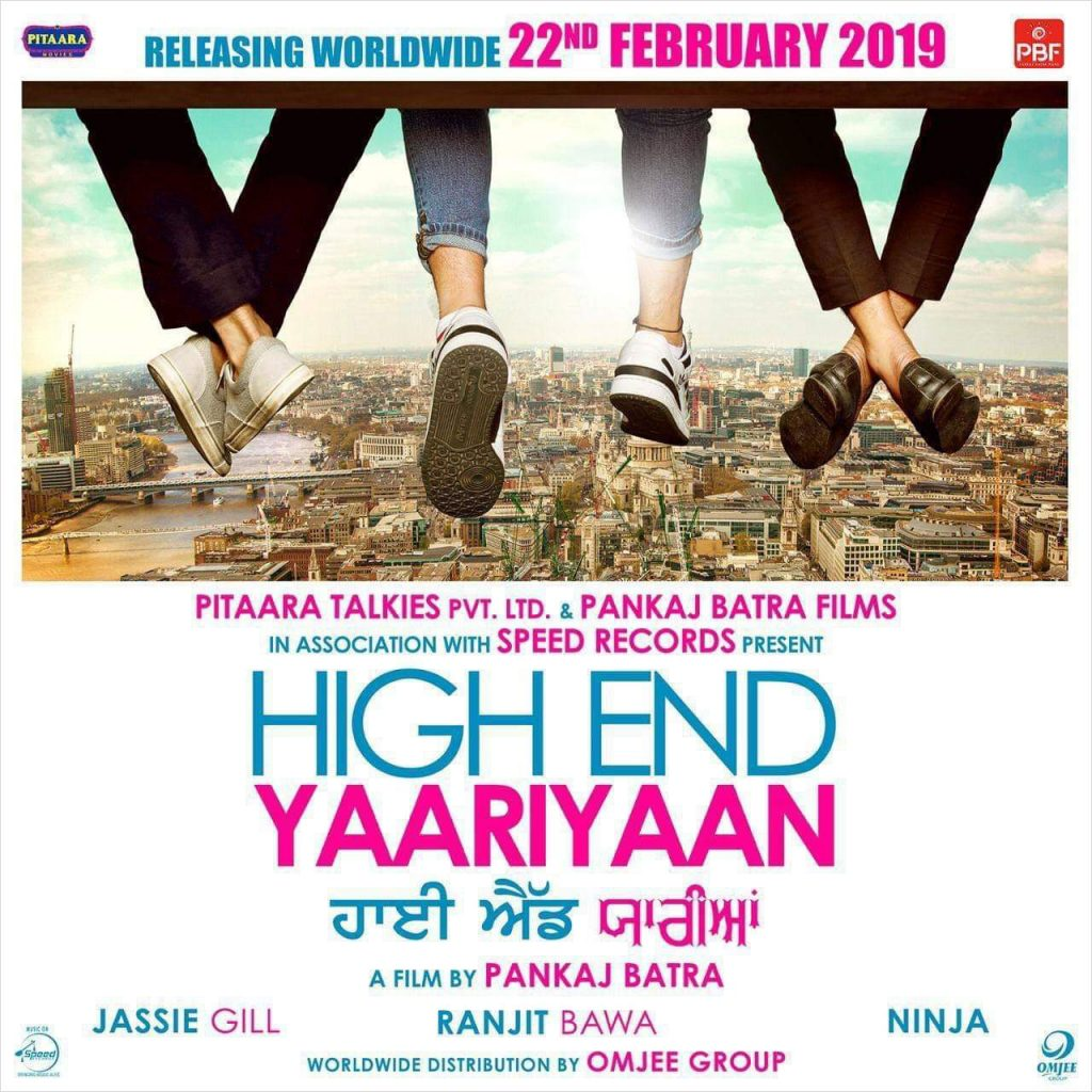 HighEndYaariyanFirstLookPosterTheLastReview