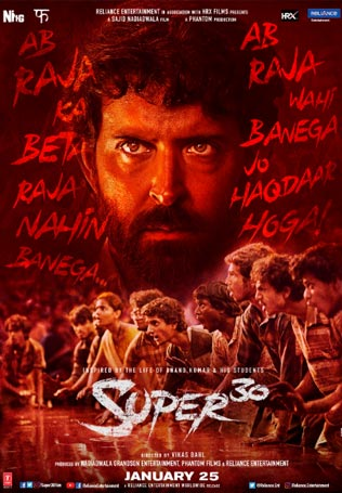 Super30MainImageTheLastReview