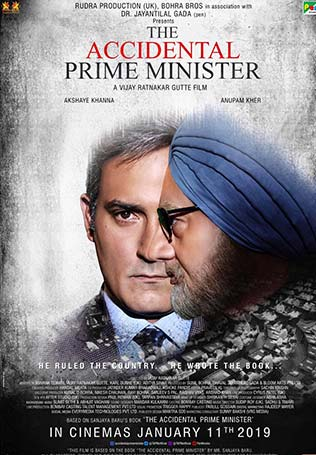 theaccidentalprimeminister-mainimage-thelastreview