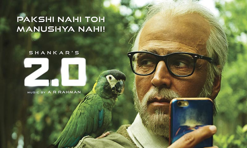 2.0-akshay-thelastreview