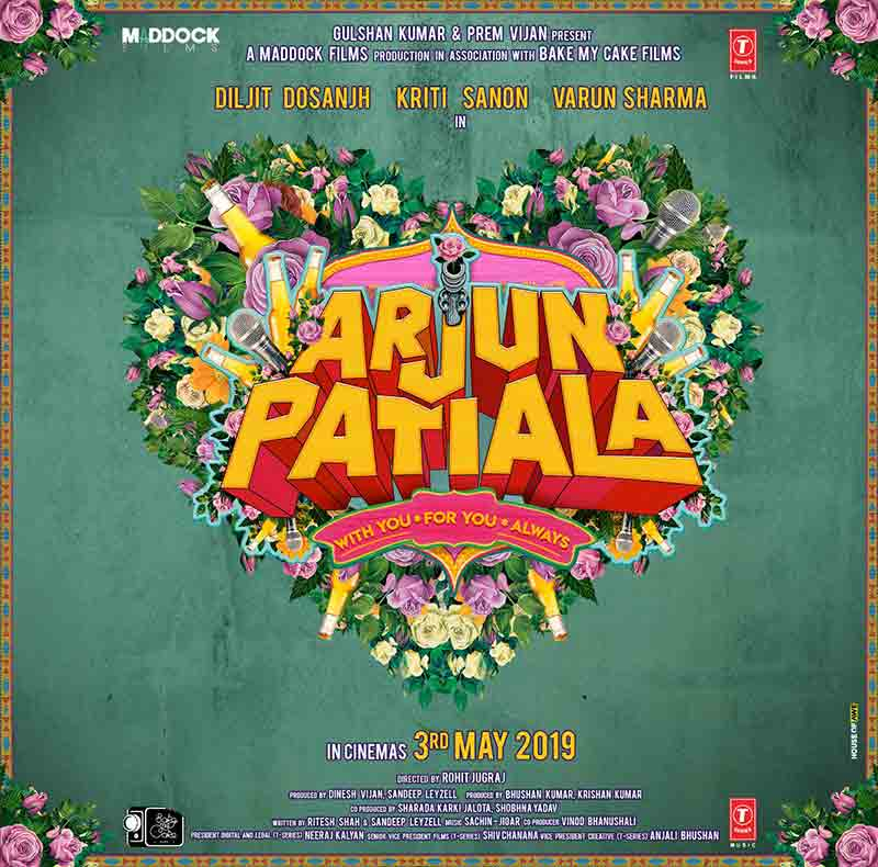 arjunpatiala1-release-date-announced-thelastreview