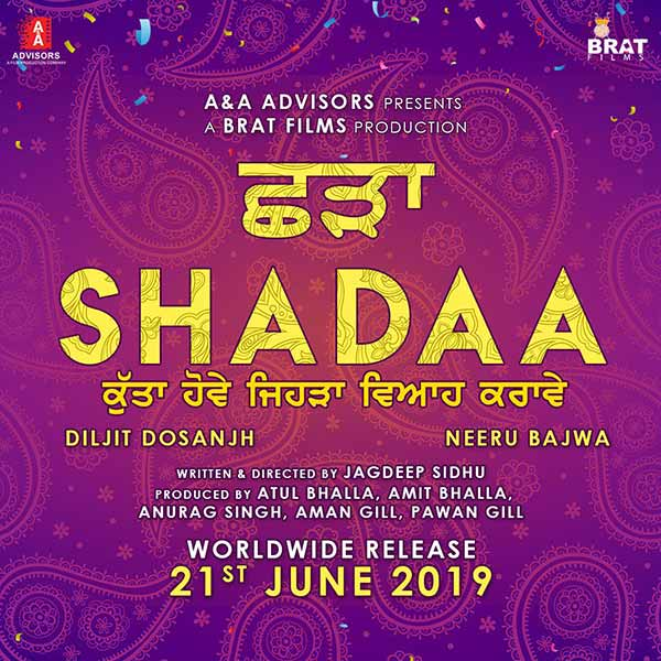 shadaa-new-release-date-thelastreview