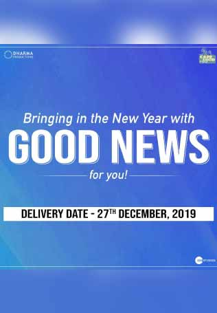 goodnews-main-image-thelastreview