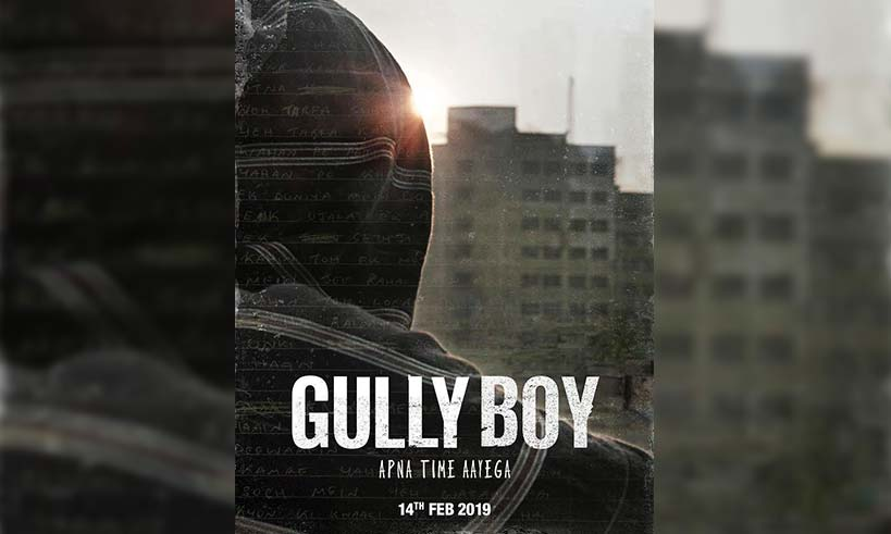 gullyboy-firstlookposter-thelastreview