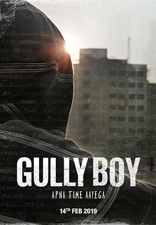 gullyboy-main-image-thelastreview