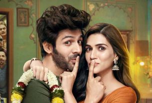 lukachuppi-firstlookposter-cover-thelastreview