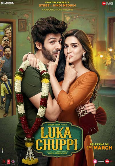 lukachuppi-firstlookposter-thelastreview