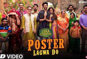posterlagwadobaazarmein-lukachuppi-out-thelastreview