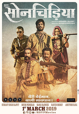 sonchiriya-main-image-thelastreview