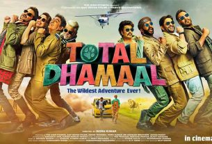 totaldhamaal-newposter-thelastreview