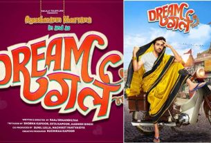 ayushman-khurana-dreamgirl-release-date-finalized-thelastreview