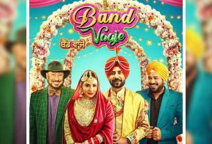 binnudhillon-upnext-punjabi-movie-bandvaaje-first-look-poster-thelastreview