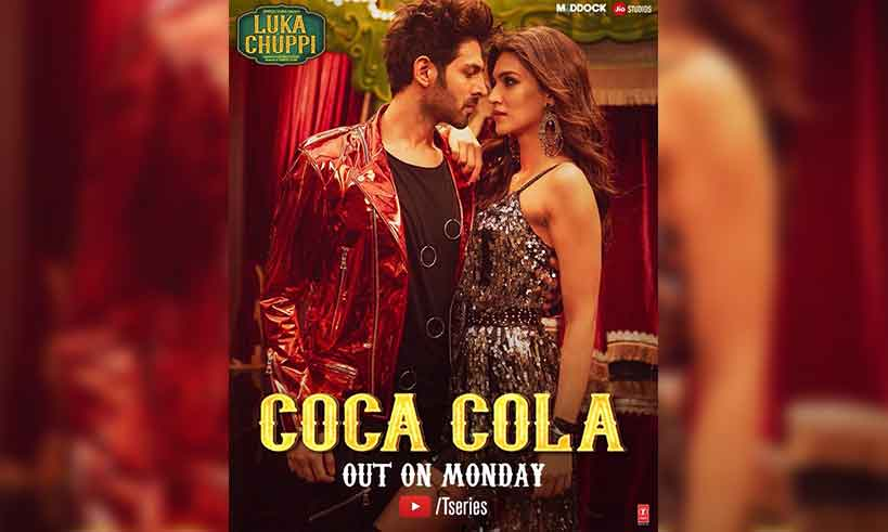 cocacola-song-from-lukachuppi-out-on-monday-thelastreview