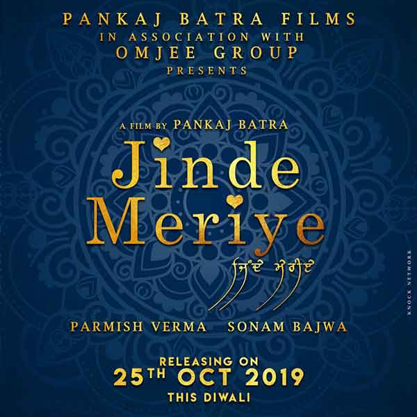 jindemeriye-announcement-poster-thelastreview