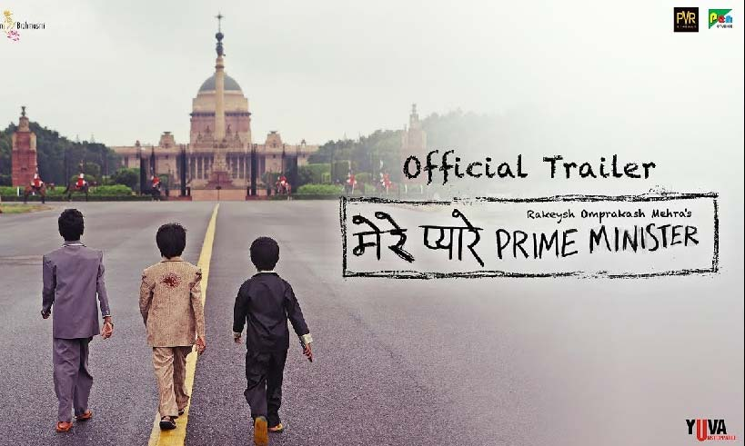 merepyareprimeminister-trailer-reaction-thelastreview