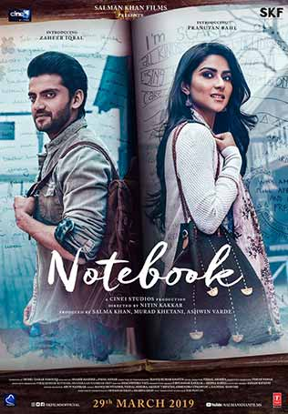 notebook-main-image-thelastreview