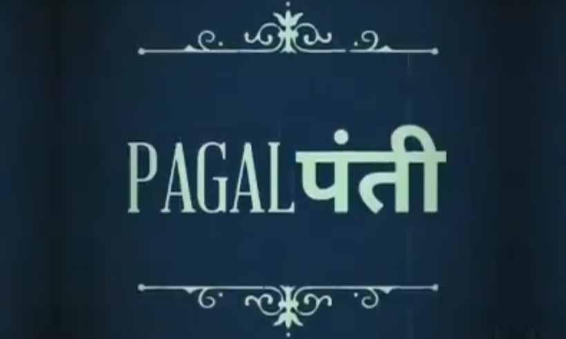 pagalpanti-releasedate-announcement-thelastreview