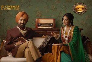 rabbdaradio2-firstlookposter-thelastreview