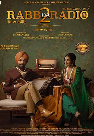 rabbdaradio2-main-image-thelastreview