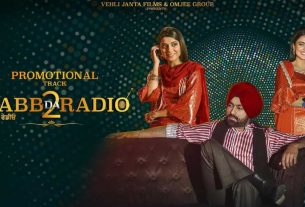rabbdaradio2-promotionaltrack-jattandemunde-thelastreview