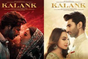 kalank-song-out-tomorrow-thelastreview