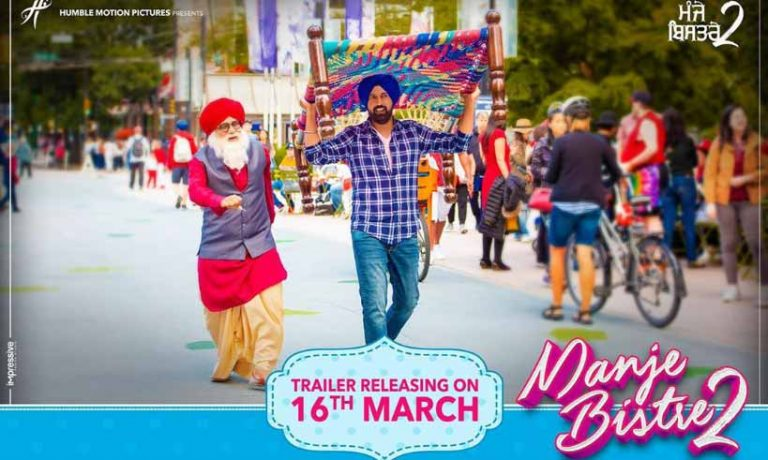 manjebistre2-trailer-on-16march-thelastreview