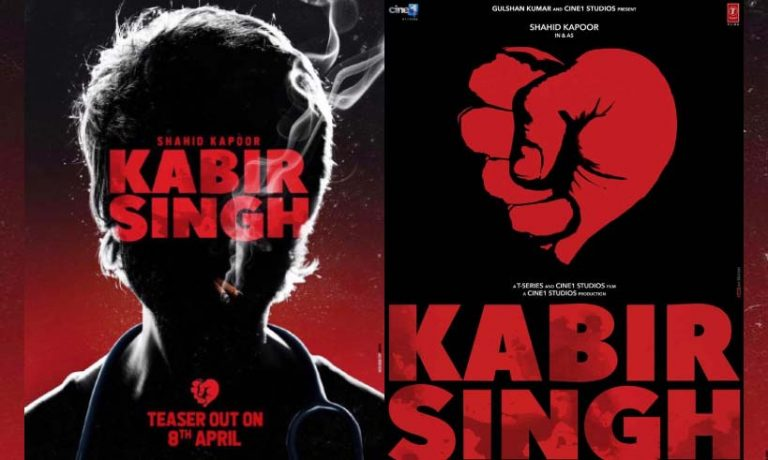 kabirsing-first-teaser-poster-out-thelastreview