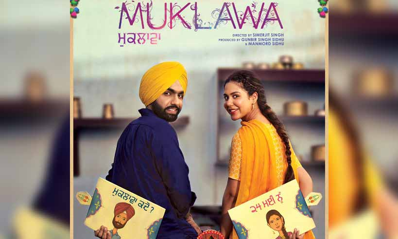 muklawa-firstlookposter-thelastreview
