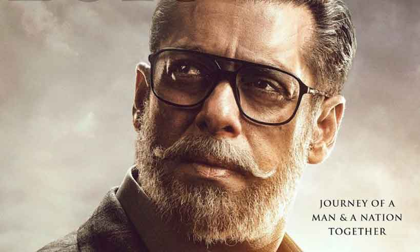 salmankhan-first-look-poster-bharat-thelastreview