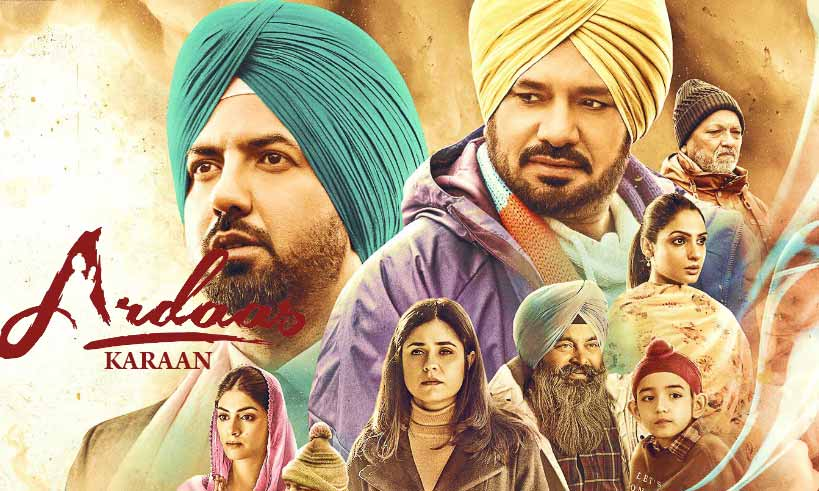 ardaaskaraan-first-look-poster-thelastreview