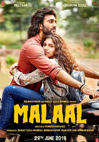 malaal-main-image-thelastreview