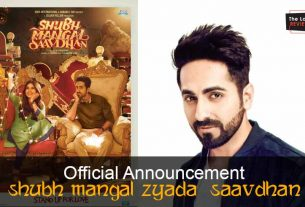 shubhmangalzyadasaavdhan-announcement-thelastreview