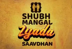 shubhmangalzyadasavdhan-announcement-clip-thelastreview