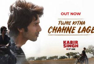 tujhe-kitna-chahne-lage-hum-kabir-singh-thelastreview