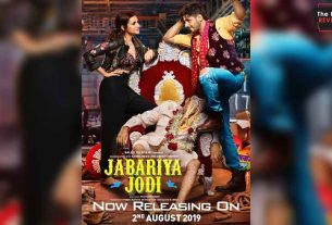 jabariyajodi-to-release-on-2nd-august-thelastreview