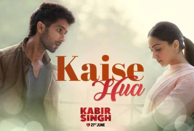 kaise-hua-song-kabirsingh-out-now