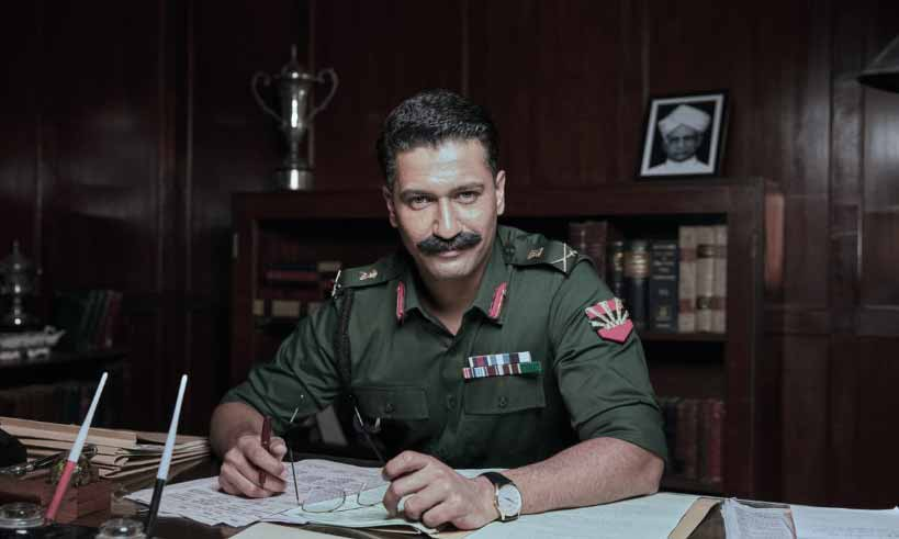 vickykaushal-first-look-from-sam-thelastreview