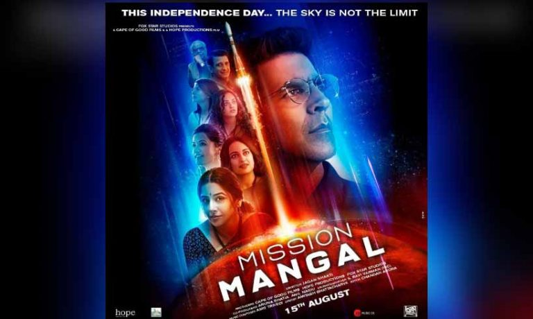 mission-mangal-first-look-poster-thelastreview
