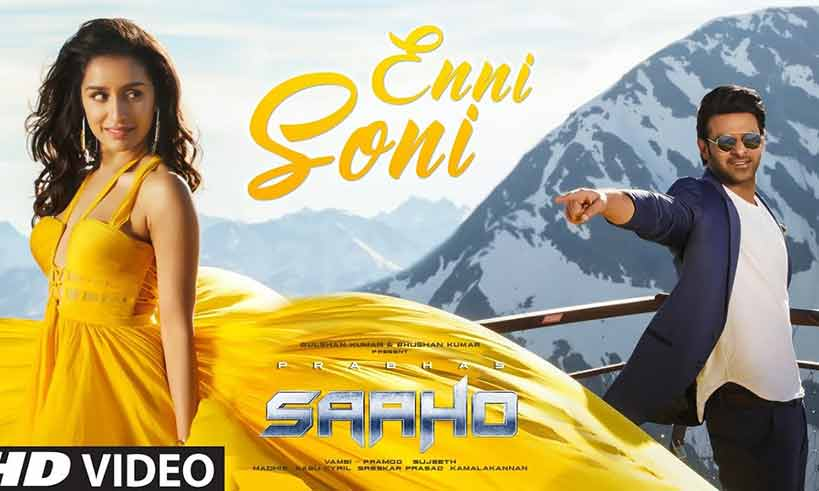 enni-soni-song-saaho-thelastreview